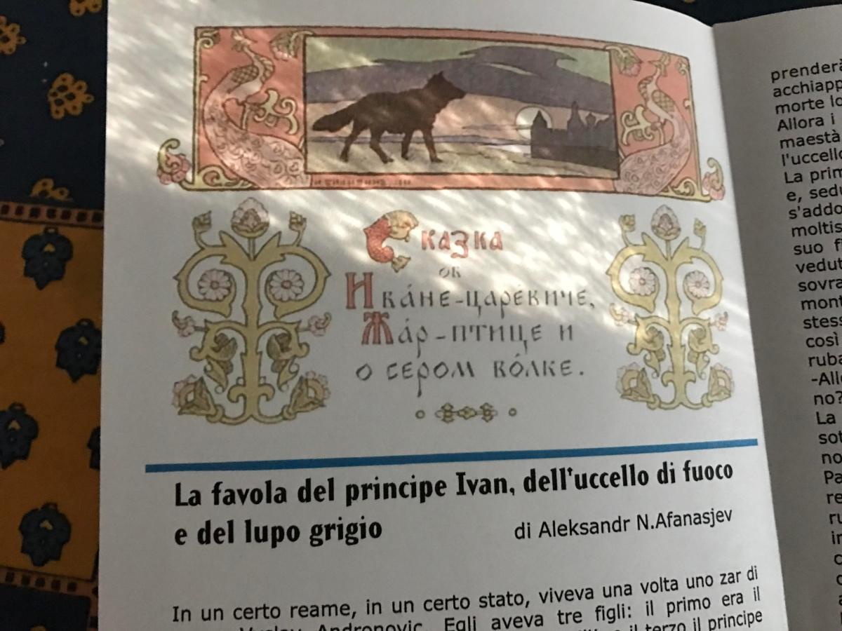 Favola del principe Ivan, dell'uccello di fuoco e del lupo grigio, di Aleksandr N. Afanasjev. Edizione integrale