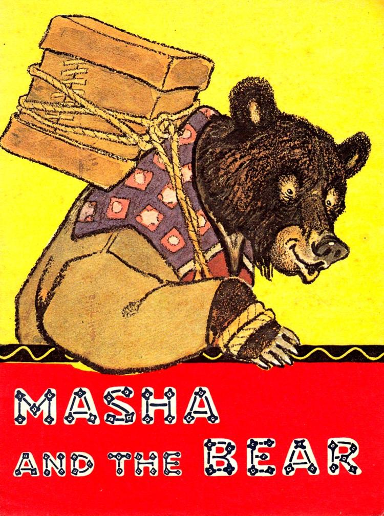 masha cop